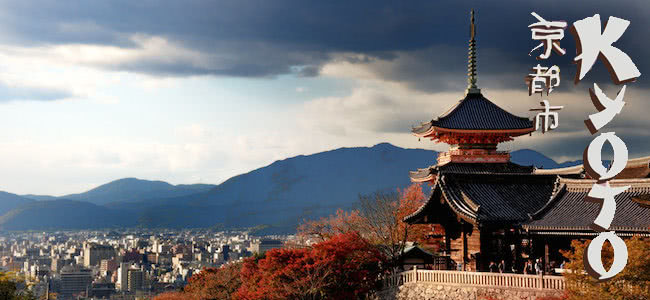 The 11 Best Things In Kyoto Every Music Fan Should Do